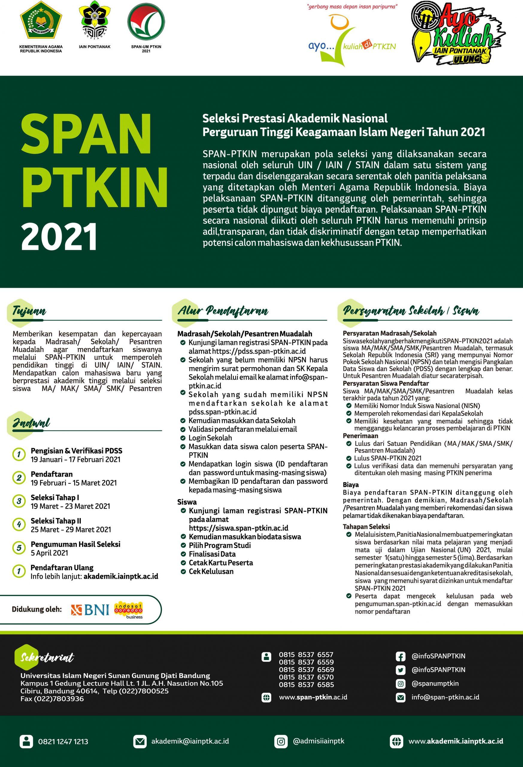 Informasi Pendaftaran Span Ptkin 2021 Akademik Iain Pontianak